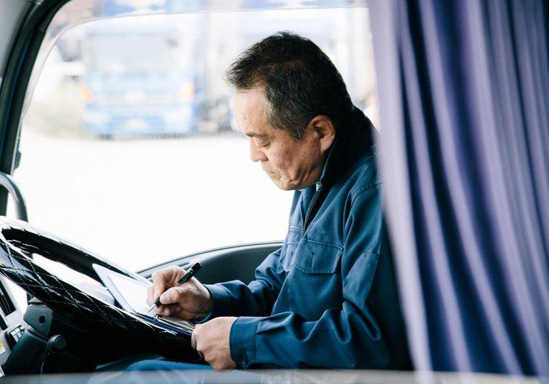 自動車運送事業者限定の脳MRI健診|盛岡市