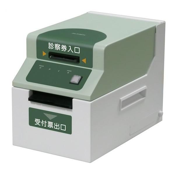 会計番号発券機|盛岡赤十字病院