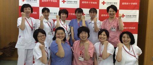 専門・認定看護師の紹介|盛岡赤十字病院