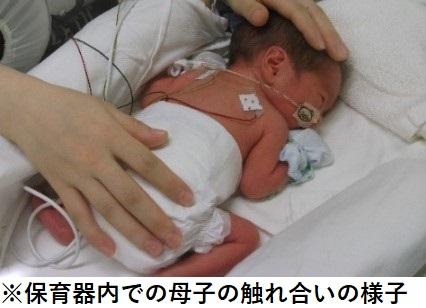 新生児治療室