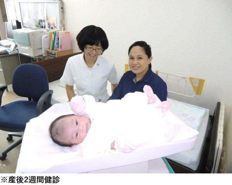 産後2週間健診・母乳育児外来・電話訪問